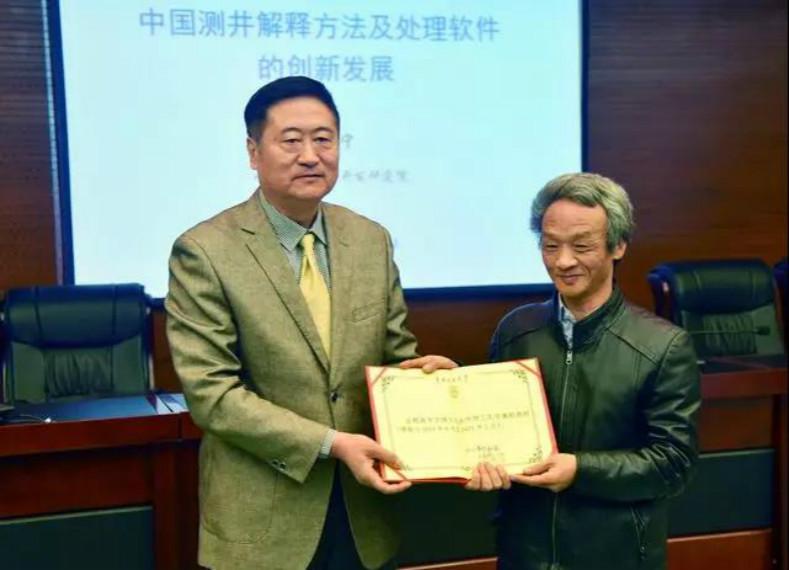 中国工程院院士增选:除华能董事长舒印彪,能源圈还有这几位牛人