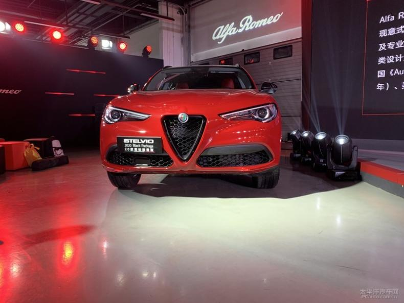 阿尔法·罗密欧两款新车正式上市 售价37.98万元起