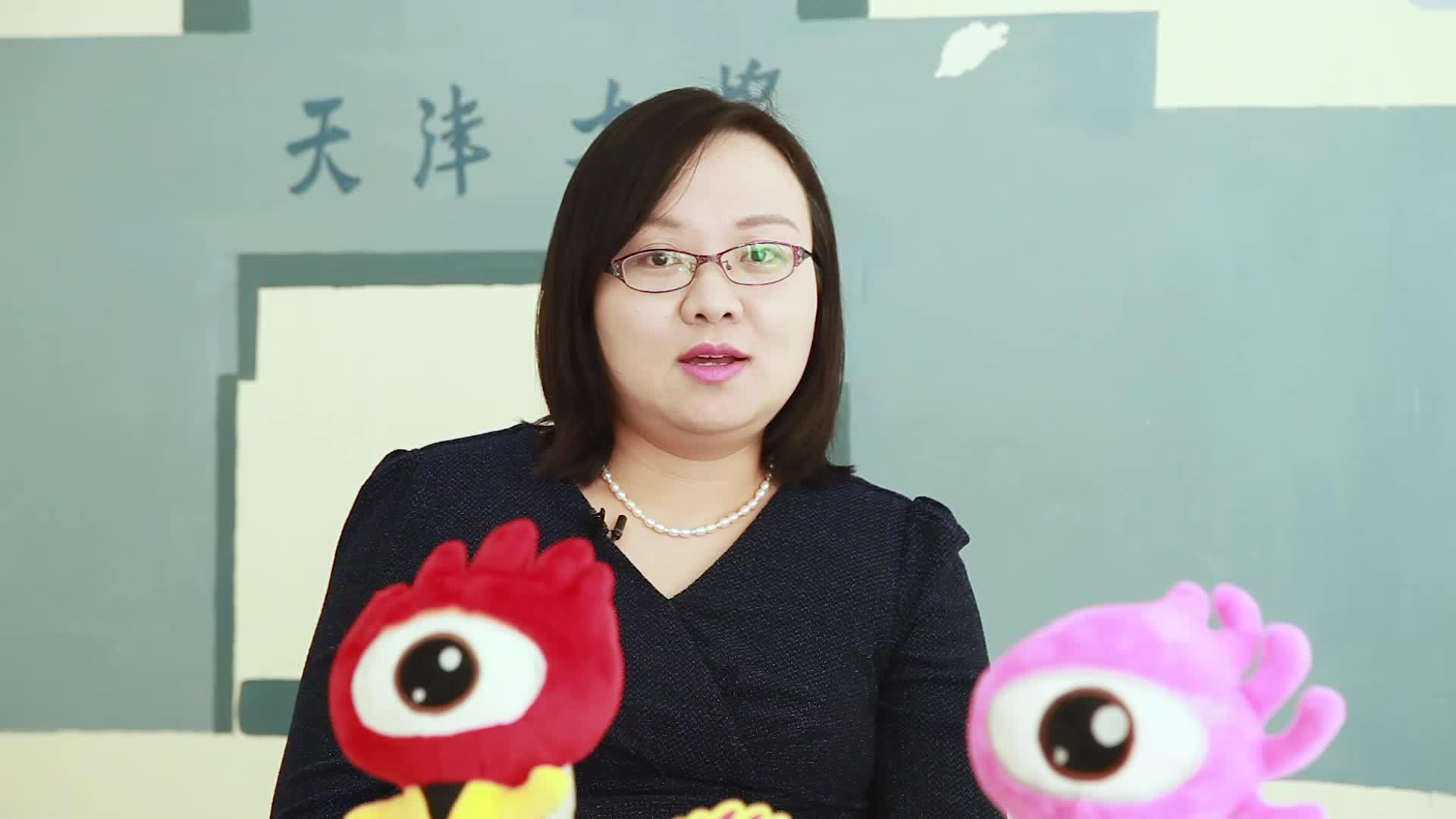 专访:天津大学MBA中心招生主管 马晓晨