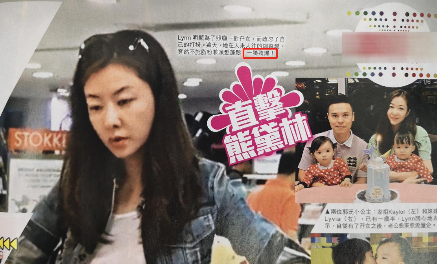 """熊黛林素颜带女儿买玩具,模样憔悴似老10岁""""一脸残爆"""""""