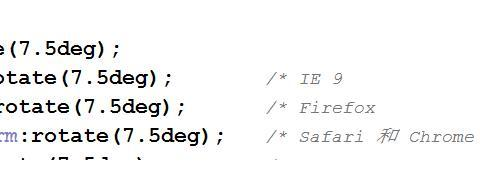 IT兄弟连 HTML5教程 CSS3揭秘 CSS3属性5