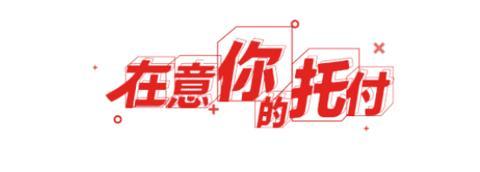 京东物流全面赋能,为零售行业的发展打了一剂强心针!