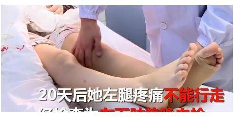 """因为坐月子的陋习,产妇患热射病身亡。医生""""这样的患者有很多"""""""
