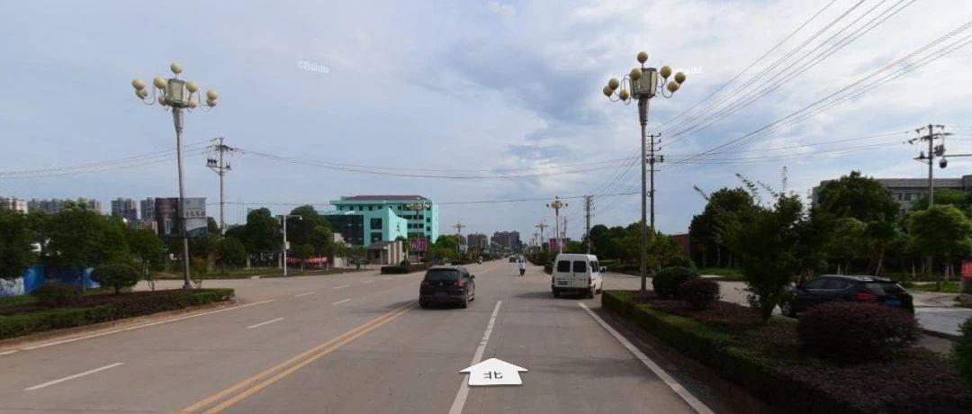 抚州金柅大道这块地即将挂牌拍卖 起拍1.8亿元