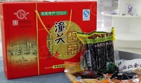 陕西渭南特产:潼关酱笋