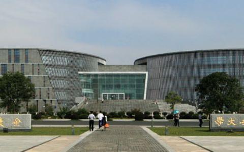 南京大学报考人数近3万,多数专业推免生占比超50%,报考需慎重!