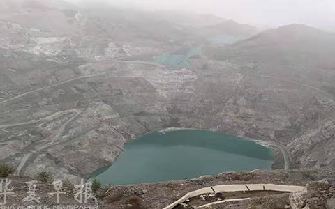 河北冀恒矿业铁矿场被曝污染环境 官方:此前已叫停
