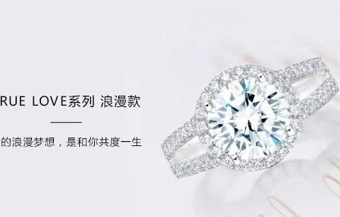 粉钻2克拉多少钱?同样贵为钻石,粉钻比白钻贵在哪儿