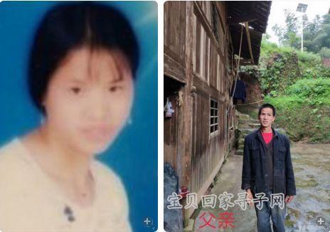 寻找1987年出生2000年离家出走浙江省台州市黄岩区北洋镇 姜发娣