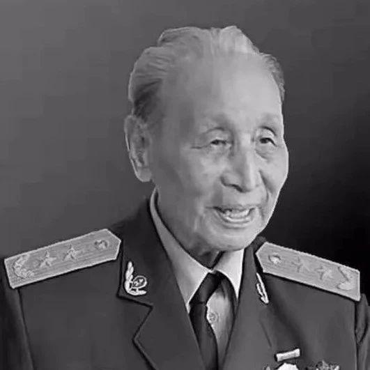 武警部队原司令员李连秀中将逝世,享年96岁