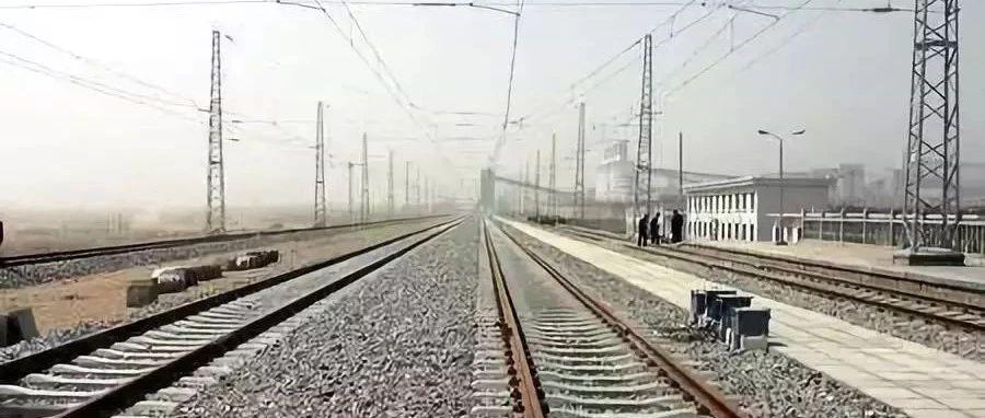 重磅!大丰港铁路支线、滨海港铁路支线列入国家先行实施重点项目
