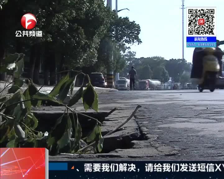 《新闻第一线》安庆:窨井无盖路灯不亮  小伙不慎坠入受伤