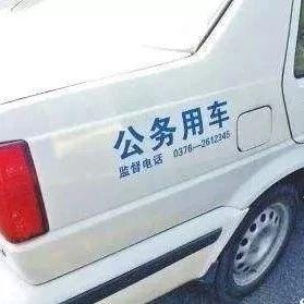 【州市快讯】西双版纳州出台《党政机关公务用车管理实施办法》