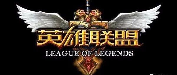 全球英雄联盟的选手和召唤师们,上海副市长喊你们明年来上海一决高下!