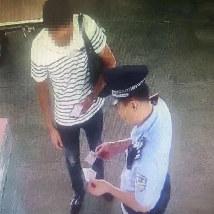 又动歪脑筋!失信人员冒用他人身份购票乘车被拘留