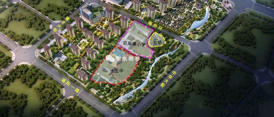 衡水南外环3所中小幼学校即将建设!市区一高中放假安排!