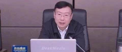 泰安市委副书记、市长张涛:把泰山文化融入美化亮化工程,体现泰安城市特色和文化底蕴