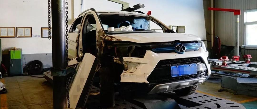 解析北汽新能源EX200事故车拆解维修全过程1
