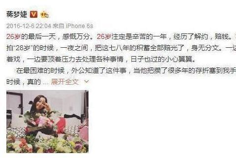 赵丽颖杨幂给她做配,她起点高却被情商拖后腿,因无脑站队遭抵制