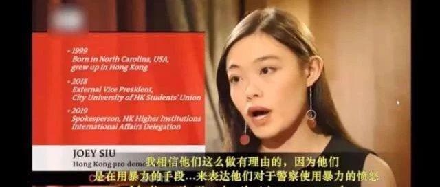 侠客岛:这下 连西方媒体都开始谴责香港暴徒了
