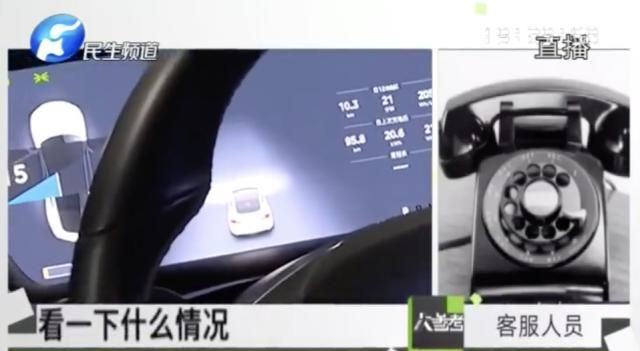 特斯拉Model S遇故障维修,经电脑一检测费用2万无理由
