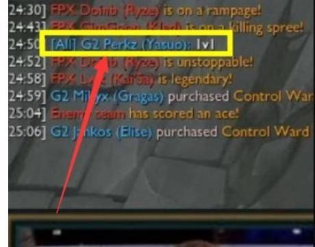 "G2惨败阿P却在公屏上""挑衅""Doinb1v1,当看到阿P战绩"