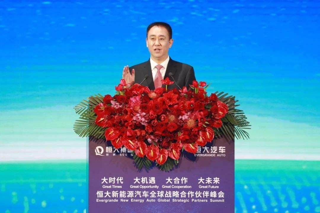 """恒大正式宣布""""恒驰1""""明年亮相,全系列产品2021年量产"""