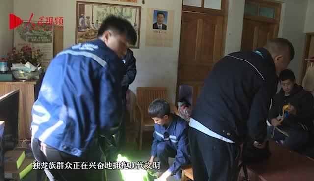 为什么中国偏远山村也能上网?--时政--人民网