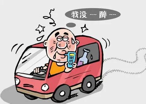 喝酒后多久驾车不算酒驾,哪些药物含酒精成分?