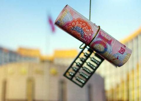 下调38点,德银:未来几年人民币或出现温和贬值!