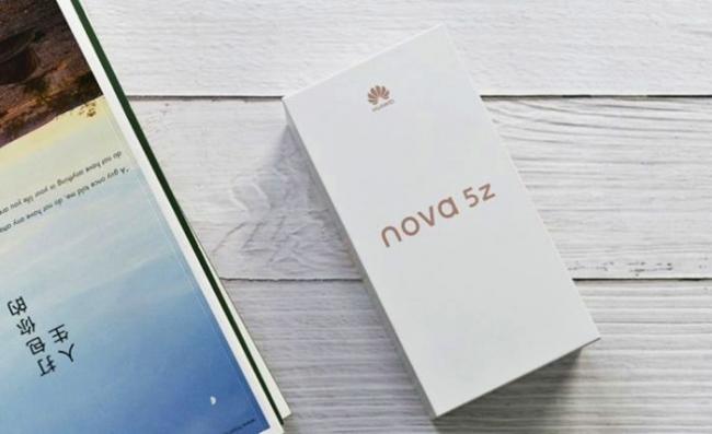 热销停不下来 华为nova 5z引领双十一购机新选择