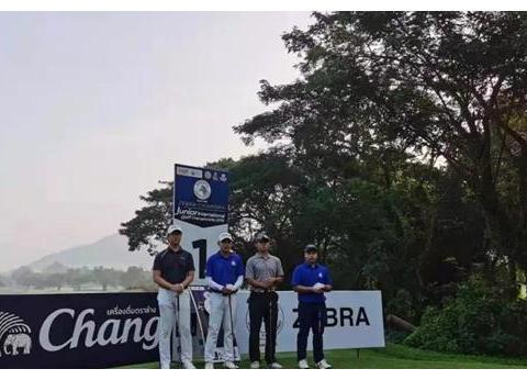 国际青少年高尔夫球锦标赛(泰国·清迈站)挥杆