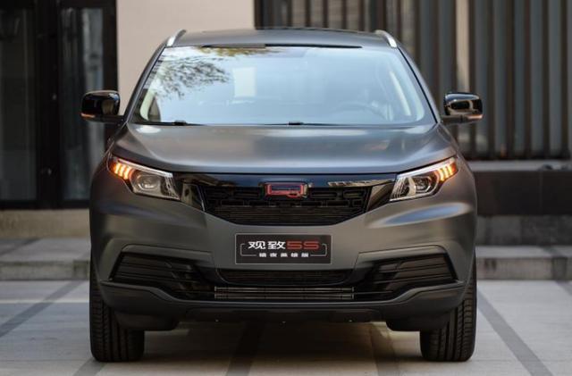 再推炮灰车型:观致5S暗夜英雄版上市,网友:换颜色就是新车?