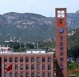关注丨太原市高位推动中国科学院大学太原能源材料学院建设