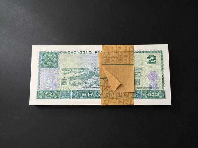 2元纸币中的币王,已价值11800,谁能找到?