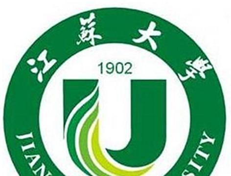 曾为江苏省会20年,如今江苏大学坐落于这个城市