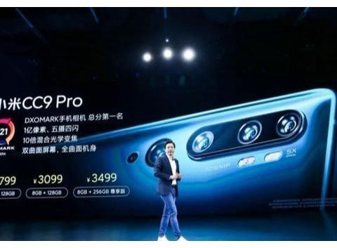 外媒为iPhone11 Pro正名:DxO评分不可靠,暗示厂商付费刷高分