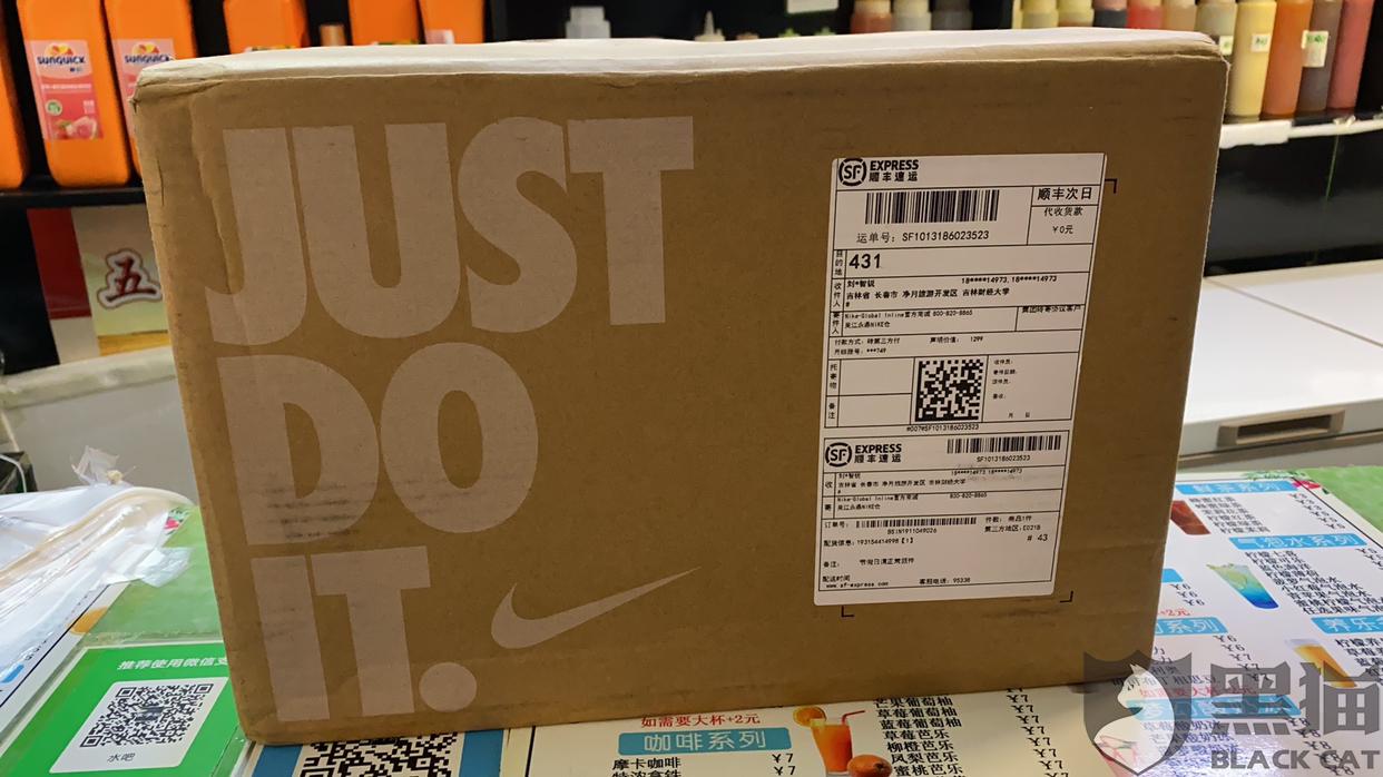 黑猫投诉:我是卖家毒app鉴定鞋子的时候损坏鞋垫