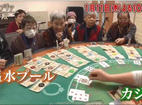 赌博K歌当娱乐,洗脸散步能赚钱,一家神奇的养老院给老板的启发