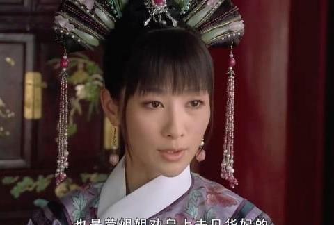 甄嬛传:为何眉庄也会瞧不起安陵容?全因她刚进宫时做的这手套