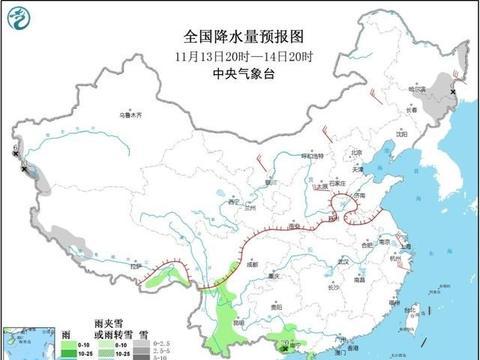 今日20时更新:全国、山东、潍坊,24小时天气预报