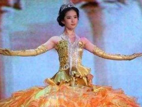 金鹰女神都是黄色礼服,赵丽颖却是银色,难道跟学历有关?