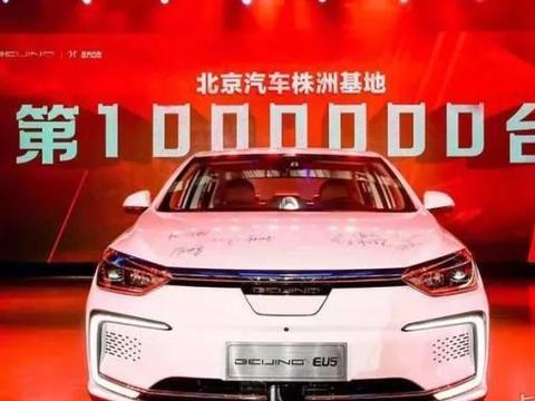 北汽新能源推新款EU5!将在2020北京车展亮相