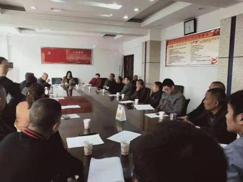 通城县市场监管局部署推广车用乙醇汽油