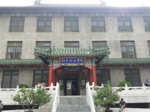 最新中国医院排行榜发布,医学生们必看,理想的就业之所!