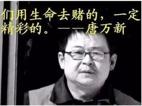 """王思聪前辈企业家债务往事:""""德隆航母""""沉没 孙宏斌断腕重生"""
