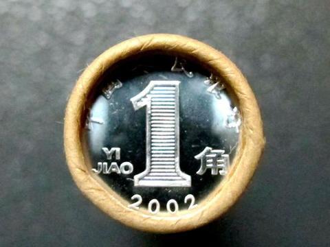 3枚一角硬币,古玩市场上的人说价值60元,你见过吗?