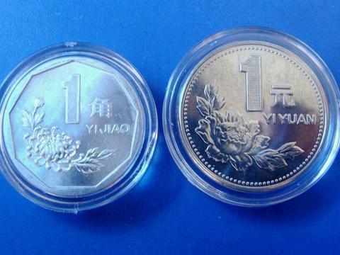 2枚菊花一角硬币,古玩市场上的人说价值50元,你能找到吗?