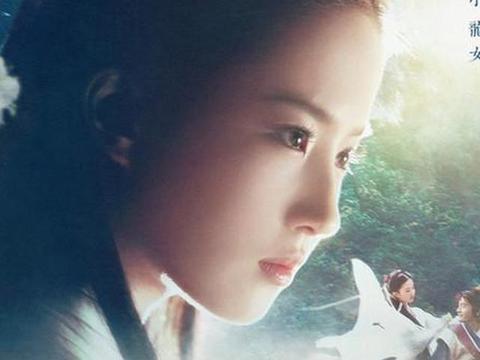 新版《神雕侠侣》开机,欧阳奋强刘奕君当配角,只为捧红他