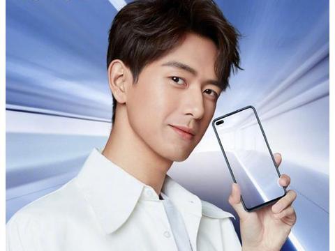 荣耀V30系列正式官宣:搭载麒麟990 5G处理器!